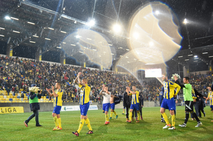 Fortuna Liga: FC DAC 1904 - AS Trenčín 2:0 (Online)